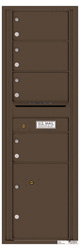 Florence 4C Mailboxes 4C15S-04 Antique Bronze