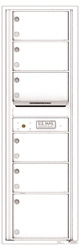 Florence 4C Mailboxes 4C15S-06 White