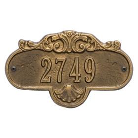Whitehall Rochelle Petite Plaque Antique Brass