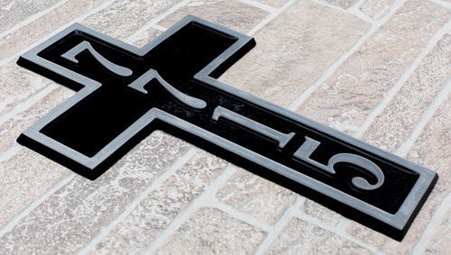 Majestic Cross Aluminum Address Plaque Side View