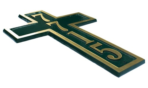 Majestic Cross Solid Brass Address Plaque Side View